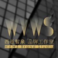 西谷智泉丨品牌工作室