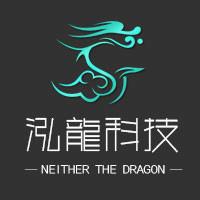深圳泓龙科技