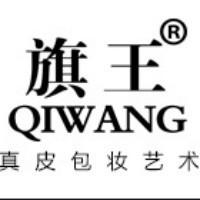 广州旗王网络科技有限公司