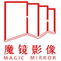 魔镜影像工作室