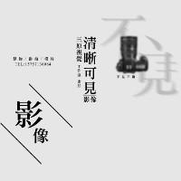 杭州三原视觉工作室