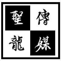 南京圣龙文化传媒