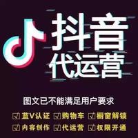 深圳市万腾网络科技有限公司