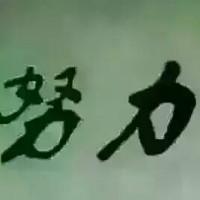 广东及时雨科技旗舰店