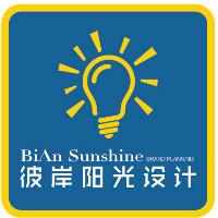 上海彼岸阳光品牌设计