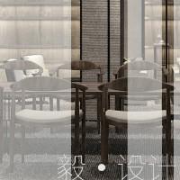 毅·设计事务所