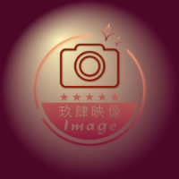 玖肆·映像摄影工作室