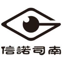 信诺司南电商平台提供商