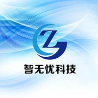 北京智无忧网络科技有限公司