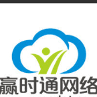 深圳赢时通网络有限公司