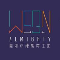 ALMIGITY视觉工坊