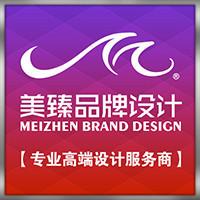 美臻品牌策划设计公司
