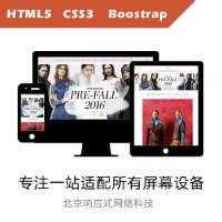 北京微响企科技有限公司