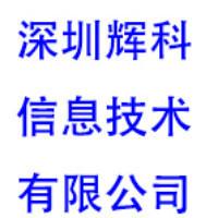 king-shing