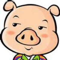 匹诺曹的猪
