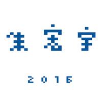朱宏宇02