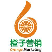 橙子营销工作室
