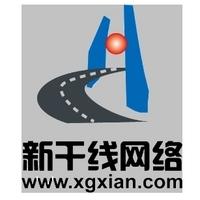 安徽新干线网络