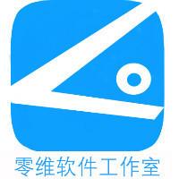 中南大学零维工作室