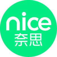 nice brand