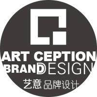 艺意品牌设计