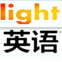 light英语配音