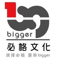 bigger必格文化