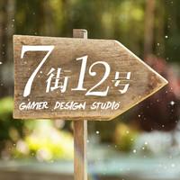 7街12号设计工坊