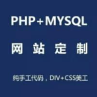 网页设计-前端开发-php程序-轮播图设计