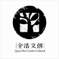 杭州全浩文化创意有限公司