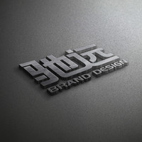 航越品牌设计