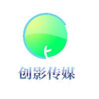 武汉影视制作