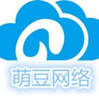 深圳市萌豆网络科技