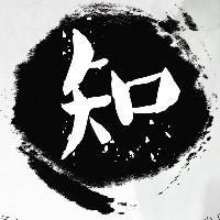 南宫演示®