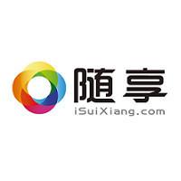 isuixiang