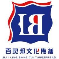百灵邦文化传播有限公司