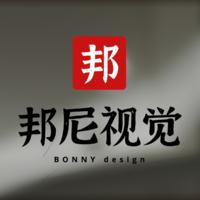 创奇狐设计