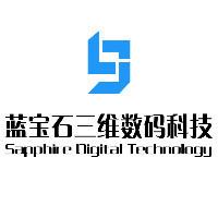 蓝宝石数字科技工作室