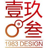 壹玖捌叁品牌设计