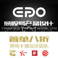 深圳市感叹号产品设计有限公司