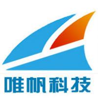 重庆唯帆科技有限公司