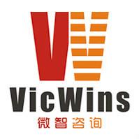VicWins微智咨询工作室