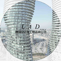 LAD建筑设计