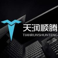 北京天润顺腾科技有限公司