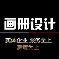 杭州柚木品牌设计有限公司