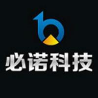 郑州必诺软件科技有限公司