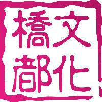 重庆桥都广告文化传播有限公司