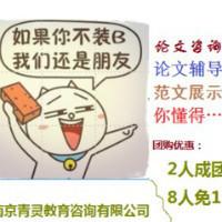 南京青灵教育咨询