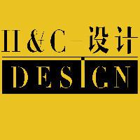 H&C设计