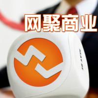 杭州商聚电子商务